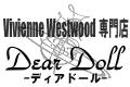 Vivienne Westwood専門店 Dear Doll
